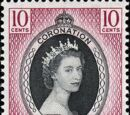 Malaya-Johore 1953 Coronation of Queen Elizabeth II