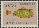 Mozambique 1951 Fishes x