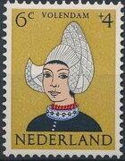 Netherlands 1960 Surtax for Child Welfare - Regional Costumes b