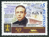Philippines 2000 50th Anniversary of the Teresian Association in the Philippines a