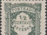 Portugal 1922 Postage Due Stamps (Unicolor)