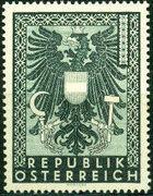 Austria 1945 Coat of Arms t