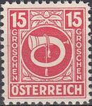 Austria 1945 Posthorn i
