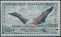 Central African Republic 1960 Birds c