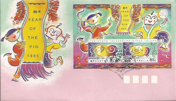 Christmas Island 1995 Year of the Pig l