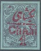 Iran 1910 Heraldic Lion b