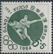 Japan 1961 Olympic Games Tokyo 1964 - 1st Series b