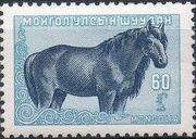 Mongolia 1958 Animals h