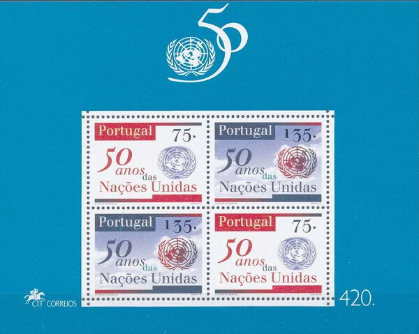 Portugal 1995 50th Anniversary of the United Nations c