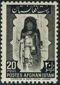 Afghanistan 1951 Monuments and King Zahir Shah (I) c