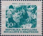 Albania 1977 Albanian Films a