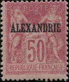 """Alexandria 1899 Type Sage Overprinted """"ALEXANDRIE"""" n"""