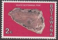 Botswana 1974 Rocks and Minerals b