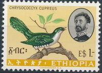 Ethiopia 1962 Ethiopian Birds (1st Group) e