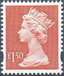 Great Britain 1999 Machins 03-1999 a