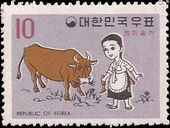Korea (South) 1969 Fable Issue - Kongji and Patji c