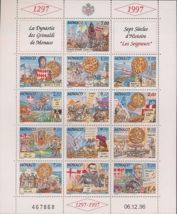 Monaco 1997 700th Anniversary of the Grimaldi Dynasty - 1st Serie SHTa