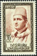 Morocco 1957 King Mohammed V b