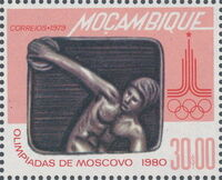 Mozambique 1979 Olympic Games - Moscow 1980 g