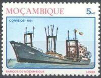 Mozambique 1981 Ships of Mozambique e