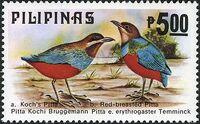 Philippines 1979 Birds e