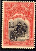 Portugal 1926 1st Independence Issue i