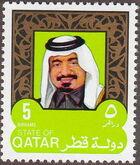Qatar 1977 Sheikh Khalifa bin Hamad a
