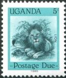 Uganda 1985 Wildlife (Postage Due Stamps) a