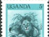 Uganda 1985 Wildlife (Postage Due Stamps)