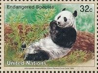 United Nations-New York 1995 Endangered Species d