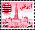 Abu Dhabi 1966 Sheik Zaid bin Sultan al Nahayan Surcharged j.jpg