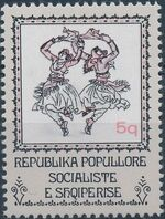 Albania 1978 National Costumes and Folk Dances (2nd Issue) a