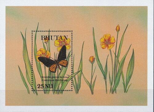 Bhutan 1990 Butterflies v