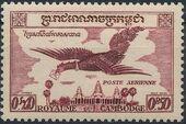 Cambodia 1957 Garuda a