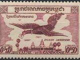 Cambodia 1957 Garuda