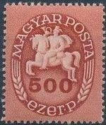 Hungary 1946 Post Rider - Definitives k