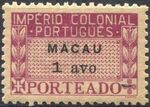 Macao 1947 Portuguese Colonial Empire (Postage Due Stamps) a