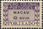 Macao 1947 Portuguese Colonial Empire (Postage Due Stamps) b