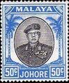 Malaya-Johore 1949 Definitives - Sultan Ibrahim l.jpg