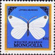 Mongolia 1986 Butterflies and Moths c