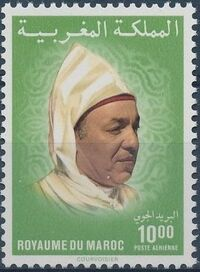 Morocco 1983 King Hassan II - Air Post Stamps e