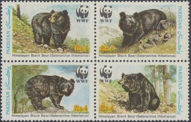 Pakistan 1989 WWF Asiatic Black Bear e