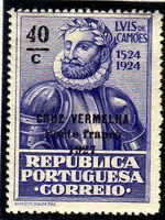 Portugal 1927 Red Cross - 400th Birth Anniversary of Camões a
