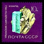 Soviet Union (USSR) 1963 Precious Stones of the Ural d