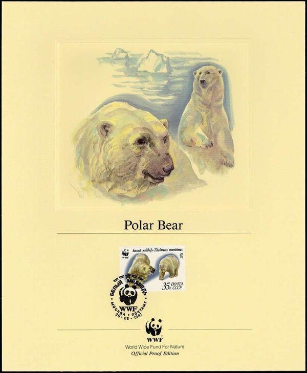 Soviet Union (USSR) 1987 WWF - Polar Bears WWF-OPEc