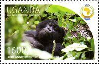 Uganda 2011 30th Anniversary of Pan African Postal Union (PAPU) r