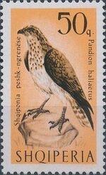 Albania 1966 Birds of Prey f