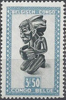 Belgian Congo 1948 African Masks and Wood Art (2nd Group) j