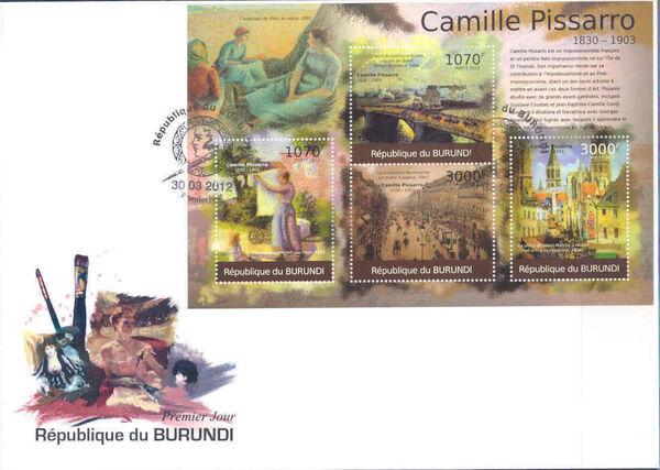 Burundi 2012 Paintings by Camille Pissaro w