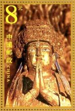 China (People's Republic) 2002 Dazu Stone Carvings e